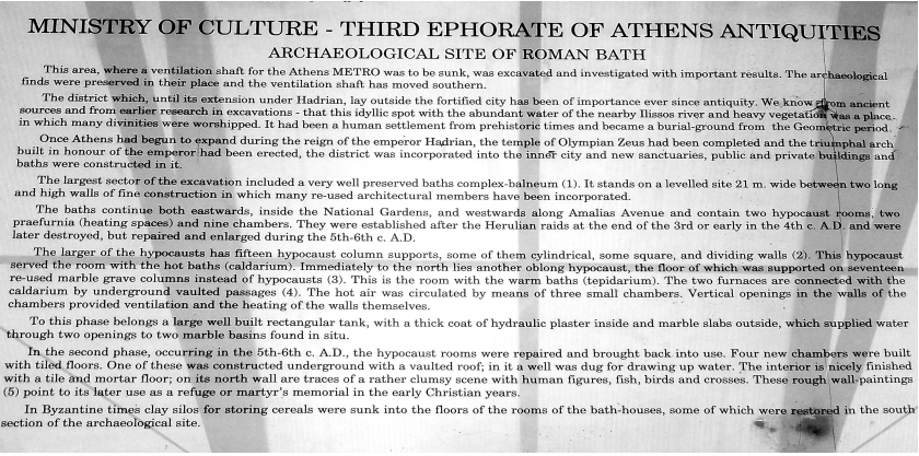 athenarcheologicaldig-story
